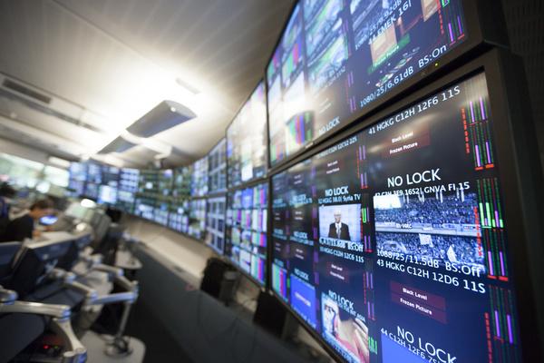 EBU Newsroom